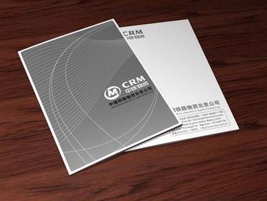 Brochure Printing Services in Beijing China - 1-123