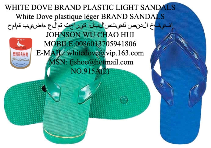 Most cheap white dove pvc slipper Brand name 1 - 790/811/915a