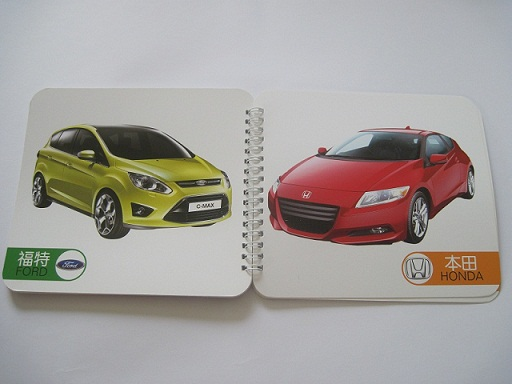 China Beijing Printing Children Books, Viewbook - PIB-1-22