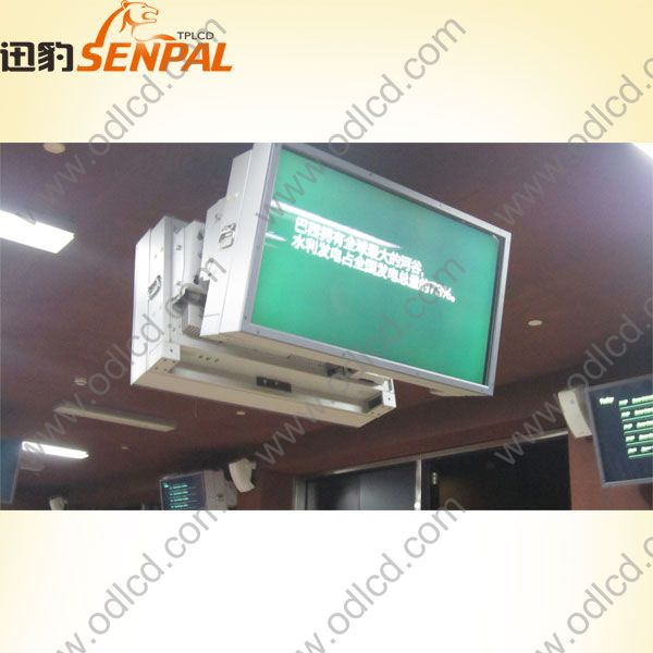 Waterproof sun readable LCD advertising signage - OD42L02