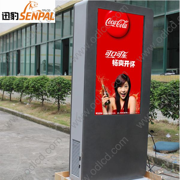 Full color and waterproof LCD outdoor display - OD55L02