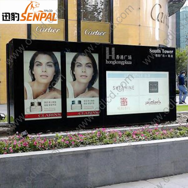 Waterproof outdoor advertising LCD display - OD46P02