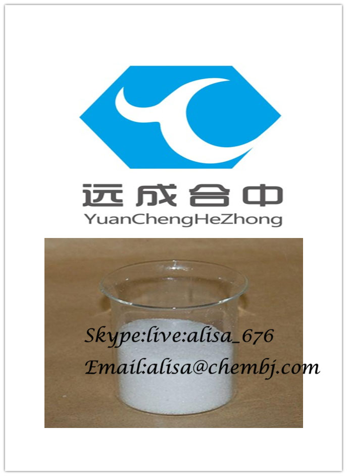 10g boldenone undecylenate powder