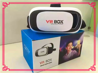 VR glasses VR BOX 3D glasses - VR2.0