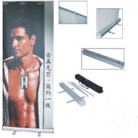 Large picture banner stand,roll up banner stand,banner display