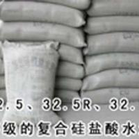 Large picture portland cement