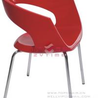 Large picture Tom Vac Chair