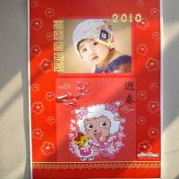 Large picture China Beijing Calendar Printing Company