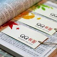 Color Book Printing in Beijing China
