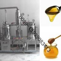 Large picture Honey processing machine(vacuum type)