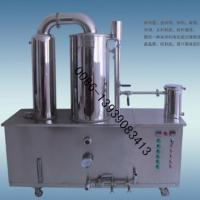 Large picture Original taste honey processing machine