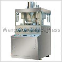 Large picture ZP831D rotary tablet press-rotary tablet press