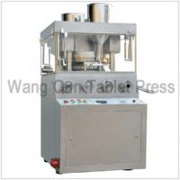 Large picture rotary tablet press-ZP835D rotary tablet press