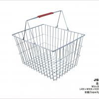 Large picture shopping basket