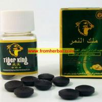 Large picture Tiger King Super Sex Enhancement Pill