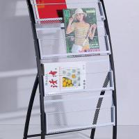 Large picture Literature display rack