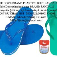 Large picture Dove slippers sandals