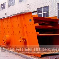 Large picture ultrasonic vibrating screen
