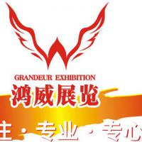 Large picture China Guangzhou International Floor Fair CGFF 2014