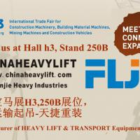 Large picture CHINAHEAVYLIFT attend Bauma Africa 2013