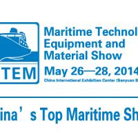 Large picture 2014Maritime Tech Equip Materia exhibition-MTEM
