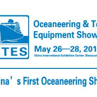 Large picture 2014Oceaneering Technology Equipment Show-OTES