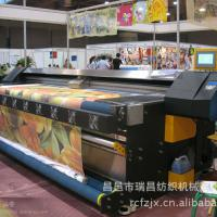 The High Quality Conduction Band Printer  in China