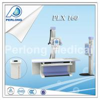 Large picture Medical X ray machine prices (200mA) PLX160A