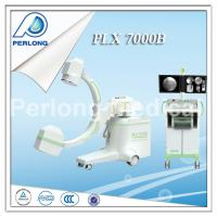 Large picture PLX7000B  medical x ray machine