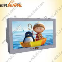 Large picture Waterproof LCD screen advertising outdoor display