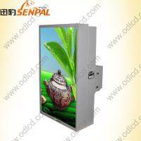 Large picture Weatherproof and sun readable outdoor LCD display