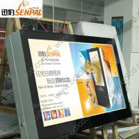 Large picture High brightness and waterproof LCD monitor