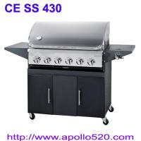 Brasil Outdoor Gas Grill